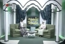 Wareefu Ramadan - 24 Juillet 2012
