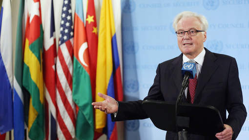 Vote de l'ONU sur la Syrie après la démission d'Annan