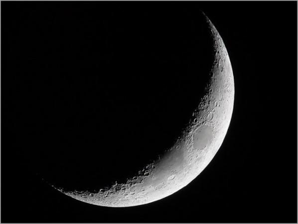 Il est possible de voir la lune samedi, en Afrique de l'Ouest (spécialistes)