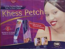 """""""Khess Petch"""" un pied de nez au ministère de la Santé et de l'Action sociale"""