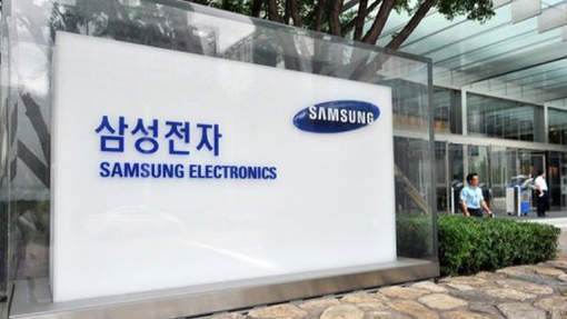 Samsung prévoit d'inclure l'iPhone 5 dans la bataille