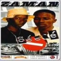 [Retro] Rap Galsen Zaman : None