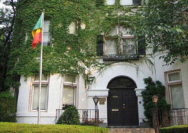 Ambassade du Sénégal à Washington Mme Naisse Sall aurait « Déserté » son Poste pour se la couler douce à Dakar