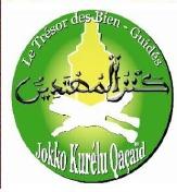 La Confédération JOKKO KANZUL-MUHTADÎNE: Journée des Qacaids de Dakar (7e Edition)