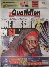 A la Une du Journal Le Quotidien du mercredi 12 Décembre 2012