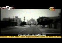 [Vidéo] Les lieux de passage de Serigne Modou Moustapha Mbacké avant d'arriver à Touba