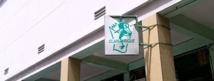 [Vidéo] La librairie Clairafrique s'engage pour le retour vers les livres
