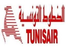 Après 3 jours sans vols de Tunis Air: ses passagers investissent ses locaux de Dakar