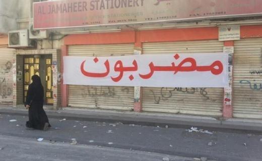 L'image symbolique des violences qui secouent le Bahreïn [Regardez!]