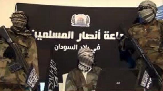 Nigeria : une vidéo affirme montrer les corps des sept otages étrangers