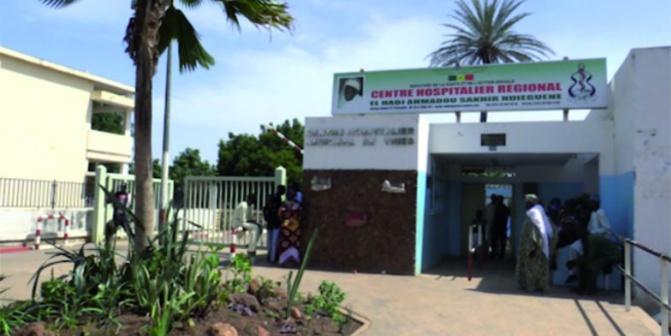 Dictature/ Mamadou Lamine Diallo : « Macky Sall et Paul Biya sont de la même école »