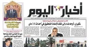 Pour qui roule Akhbar Al Yaoum ?