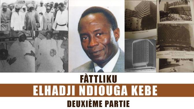 AUJOURD'HUI : 13 mars 1984, El Hadj Ndiouga Kébé est rappelé à Dieu