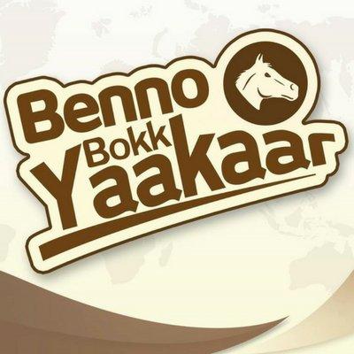 Malaise à Benno de Pikine: Serigne Moustapha Cissé Jamal quitte la coalition