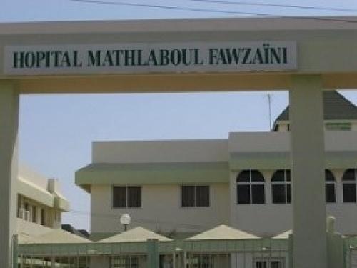 [Audio] Crise à l'hôpital Matlaboul Fawzaini de Touba