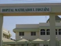 Levée du mot d'ordre de grève illimitée à l'hôpital Matlaboul Fawzaïni de Touba