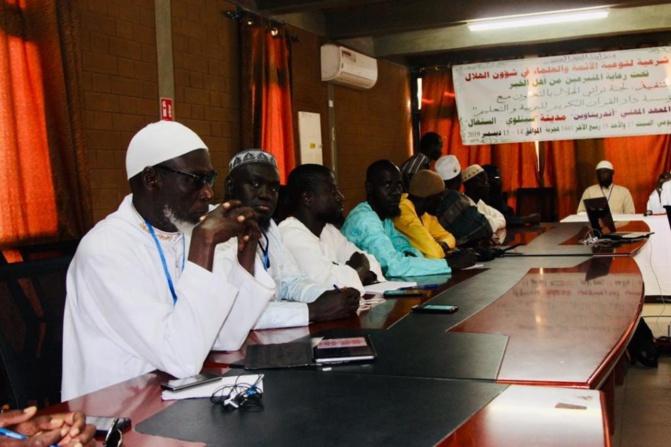 Ramadan 2021: La Coordination des musulmans du Sénégal démarre ce mardi le jeûne