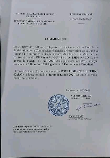 Korité 2021: La Côte d'Ivoire et le Mali célèbrent l'Eid El Fitr demain mercredi