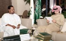 La 26e fortune mondiale doit de l'argent à Ahmed Khalifa Niasse