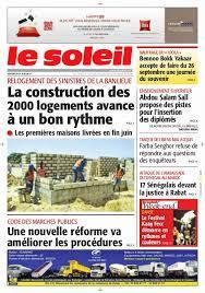 "Une pétition contre la section Synpics du journal ""Le Soleil"""