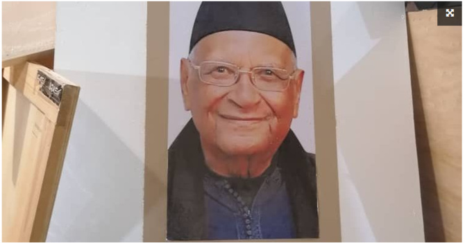 Exposition «Fasal Nataal Ngir Aamadu Matar Mbaw»: Le musée Théodore Monod célèbre l'ancien Directeur général de l'Unesco