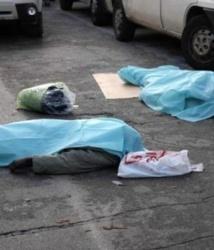 Arrivée de la dépouille de Mamou Diop, Sénégalais mort noyé en Italie