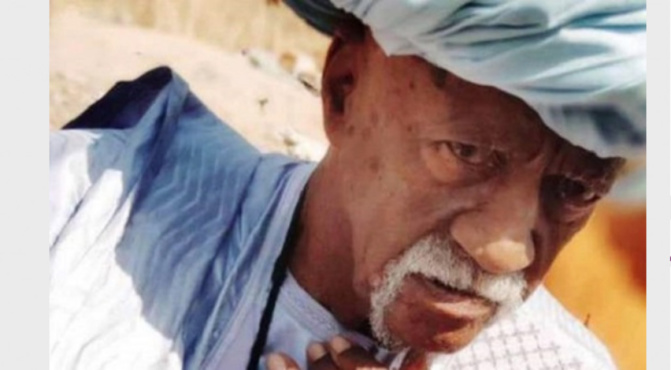 Nécrologie : Décès du chef religieux Cheikh Abdoul Khadr Aïdara à Tambacounda, à l'âge de 104 ans