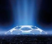Ligue des Champions: Résultats des matches