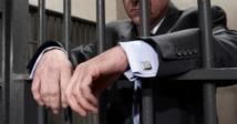 Un couple franco-sénégalais arrêté au Radisson Blu, un sous-officier de police cité dans le scandale
