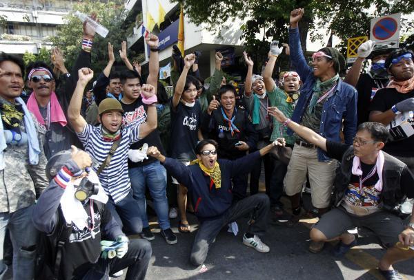 Photo: REUTERS/Chaiwat Subprasom