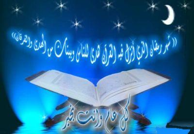 [Audio exclusivité] La critique contre les soufis
