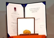 2ème Edition Caravane de l'Ethique à l'Ecole Supérieure de Commerce de Dakar