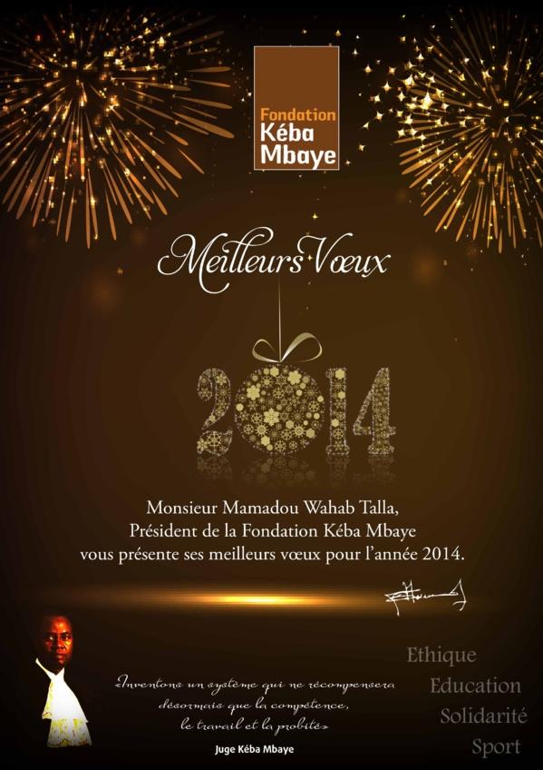 Les voeux de la Fondation Kéba Mbaye pour 2014