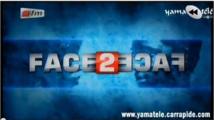"""Face to face"" Aissatou Diop Fall reçoit Mamadou Diop Decroix"