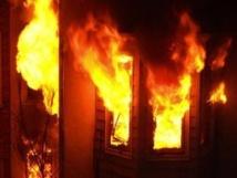 Audio - Nouvel incendie à la Médina