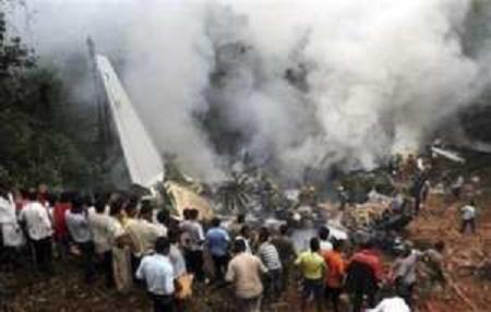 Iran: le crash d'un avion à Téhéran fait près de 50 morts