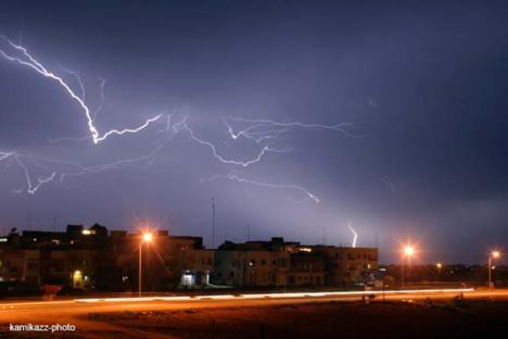 De la pluie attendue pour les prochaines 24 heures (météo)