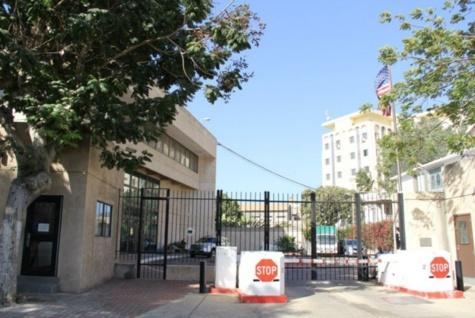 Les locaux de l'ex-ambassade des Usa au ministère de la Justice