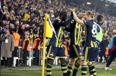 Moussa Sow remporte la Supercoupe de Turquie avec Fenerbahçe