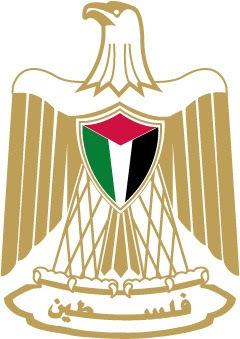 Communiqué : Hommage à Yasser Arafat