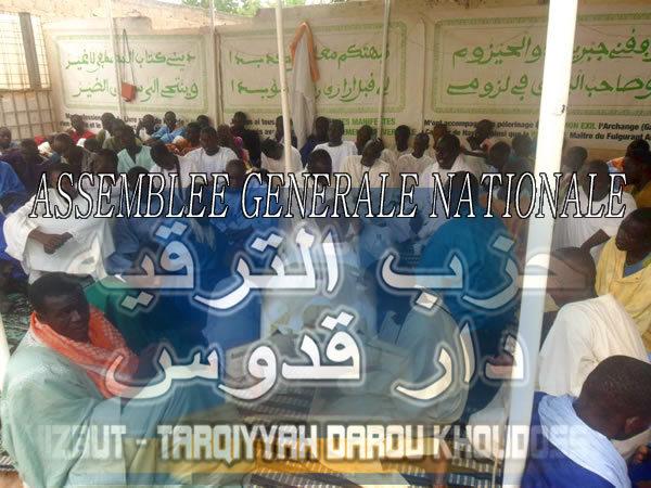 Direct du magal avec Hizbut Tarqiyyah Darou Khoudoss