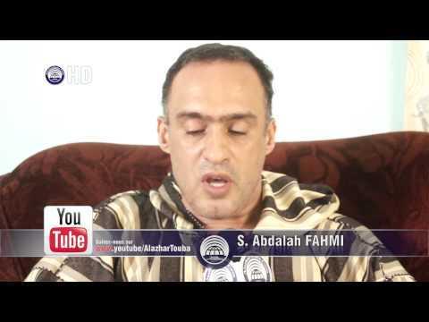 La lettre des notables de Medine à Serigne Touba commentée par Abdallah Fahmi