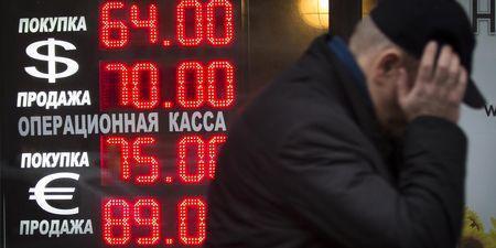 La Chine se dit prête à aider économiquement la Russie