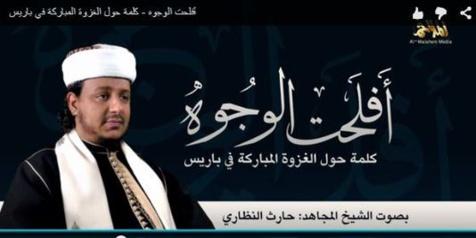 """Un haut responsable d'Al-Qaida au Yémen se """"félicite"""" de l'attaque contre """"Charlie Hebdo"""""""