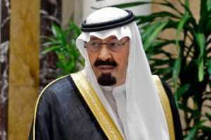 Guinée : L'Arabie saoudite ferme sa chancellerie à Conakry