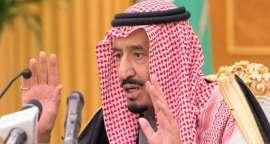 Qui est Salmane Ben Abdel Aziz, le nouveau roi d'Arabie saoudite ?