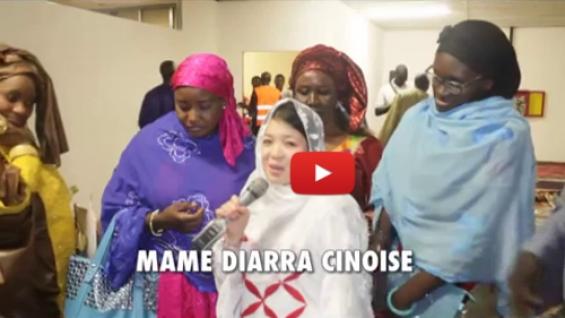 "Mame Diarra Bousso, la chinoise de 22 ans "" Dama Beugaa Serigne Touba """