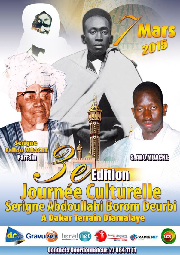 Journée culturelle Serigne Abdoulahi Borom Deurbi le 07 mars 2015