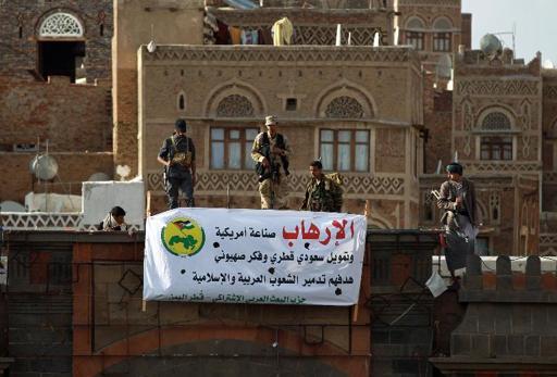 Egypte: 32 morts, dont 15 soldats, dans une attaque jihadiste au Sinaï