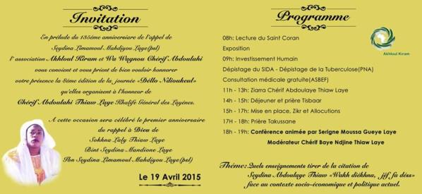 La communauté layenne célèbre son khalife général ce 19 avril 2015